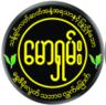 LOGO_Power Maw Shan Company Limited