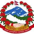 LOGO_Embassy of Nepal
