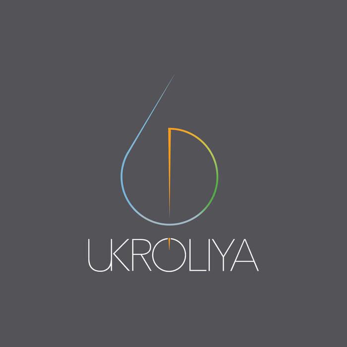 LOGO_Ukroliya LTD