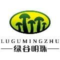 LOGO_Zhejiang Biosan Biotech Co., Ltd.