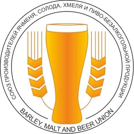 LOGO_Barley, Malt, Hops and Beer Union
