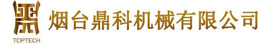 LOGO_Yantai Toptech Ltd.