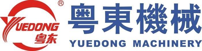 LOGO_Guangdong Yuedong Mechanical Industry Co.,Ltd