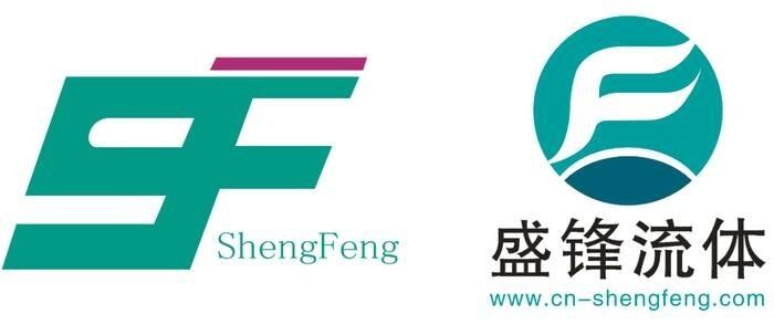 LOGO_Zhejiang Shengfeng Liquid Equipment Co., Ltd