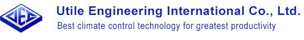 LOGO_Utile Engineering International Co., Ltd.