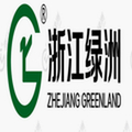 LOGO_Zhejiang Greenland Refrigeration Equipment Co.,Ltd.