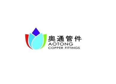 LOGO_Taizhou Aotong Refrigeration Equipment Co., Ltd.