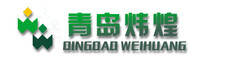 LOGO_Qingdao Weihuang Precision Electromechanical Co.,ltd