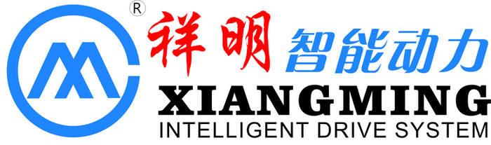 LOGO_Xiangming Elektromotor GmbH
