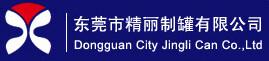 LOGO_Dongguan City Jingli Can Co., Ltd
