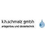 LOGO_K. H. Schmalz GmbH
