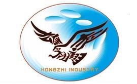 LOGO_Hongzhi Industrie GmbH