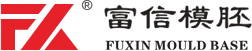 LOGO_Ningbo FuXin Mould Base Co.,Ltd
