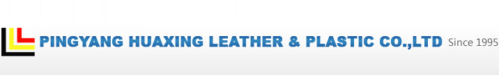 LOGO_Huaxing, Pingyang Huaxing Leather Plastic Co., Ltd.
