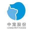 LOGO_Yantai China Pet Foods Co.,Ltd.
