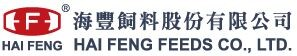 LOGO_HAI FENG FEEDS CO., LTD.