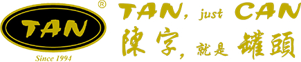 LOGO_TAN INTERNATIONAL PTY LTD