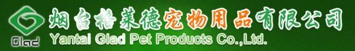 LOGO_Yantai Glad Pet Products Co.,Ltd