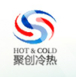 LOGO_Yiwu Juchuang Hot Cold Technology Co.,Ltd