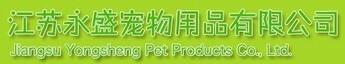 LOGO_Jiangsu Yongsheng Pet Products Co., Ltd