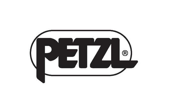 LOGO_Petzl Deutschland GmbH