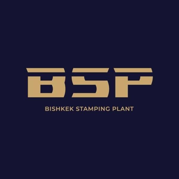 """LOGO_State enterprise """"Bishkek stamping plant"""""""