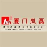 LOGO_Xiamen Lai Leiki International Co., LTD