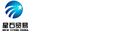 LOGO_XIAMEN NEW STONE IMP & EXP CO., LTD