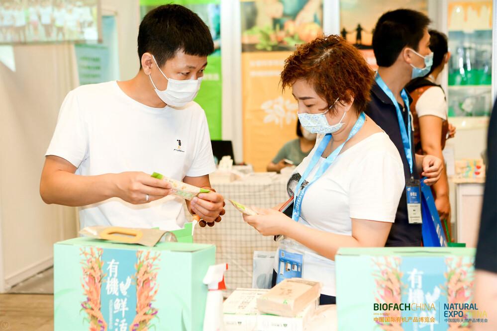 Biofach World Quarterly News Update Vol Iii 2020 Biofach