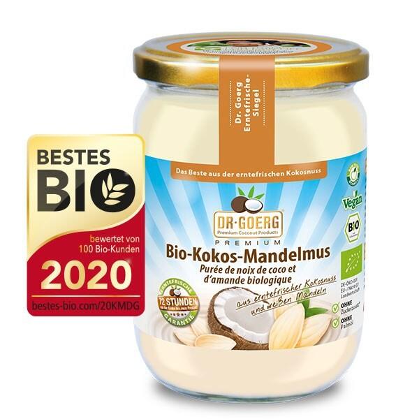 LOGO_Premium Organic Coconut Butter