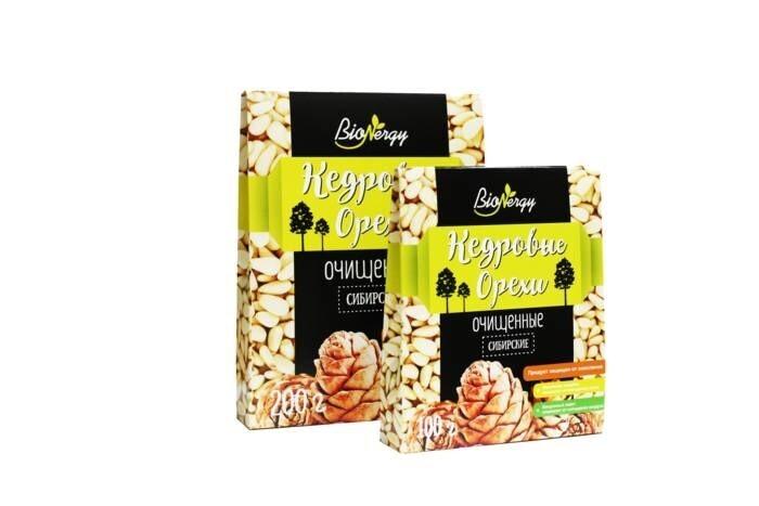 LOGO_Pine nut kernels