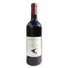 LOGO_Freiburger Pinot Noir Qualitätswein trocken