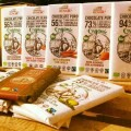 LOGO_Organic Dark Chocolate