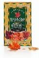 LOGO_Vertmont Canadian Lake Wild rice