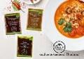 LOGO_Thailändische Suppen