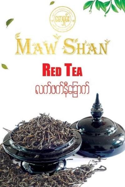 LOGO_Red Tea