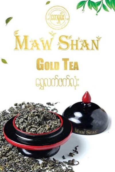 LOGO_Gold Tea