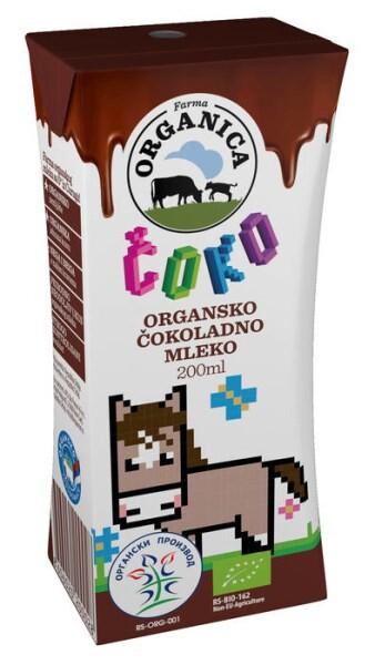LOGO_Farma Organica chocolate milk 200ml