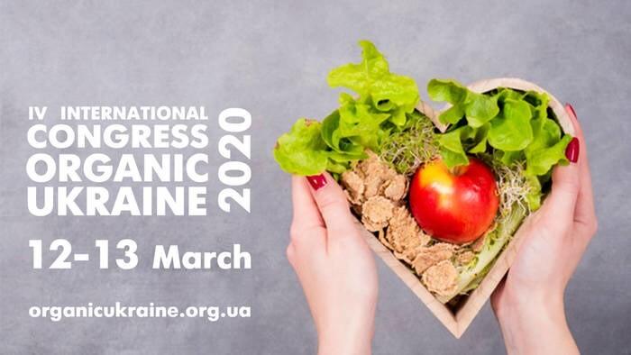 LOGO_Congress Organic Ukraine