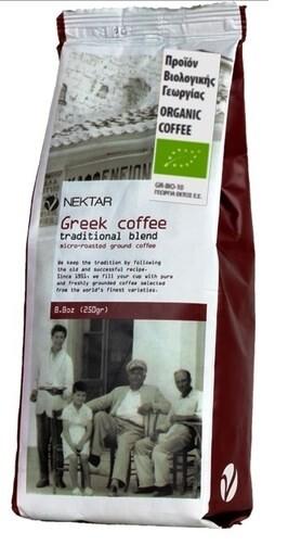 LOGO_Greek Bio coffee 250gr
