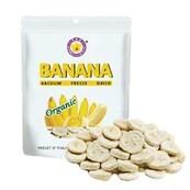 LOGO_Bio Bananen - Stücke gefriergetrocknet ( FD Banana Organic ) piece