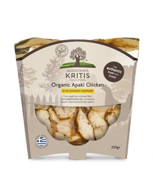 LOGO_Organic Apaki Chicken