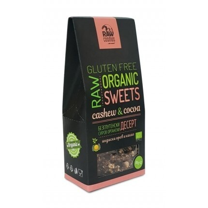 LOGO_Gluten-free raw organic sweets with cashew and cocoa 80 g