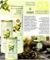 LOGO_Extra virgin olive oil 0.3
