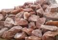 LOGO_Himaliyan Salt Products