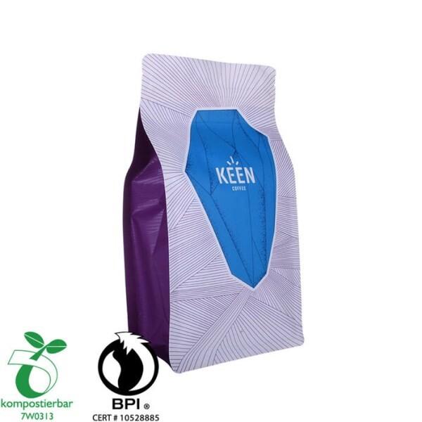 LOGO_environmentally friendly sandwich ziploc3 gallon bio wholesale plastic food bag size