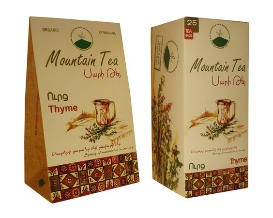 LOGO_Herbal Tea Thyme