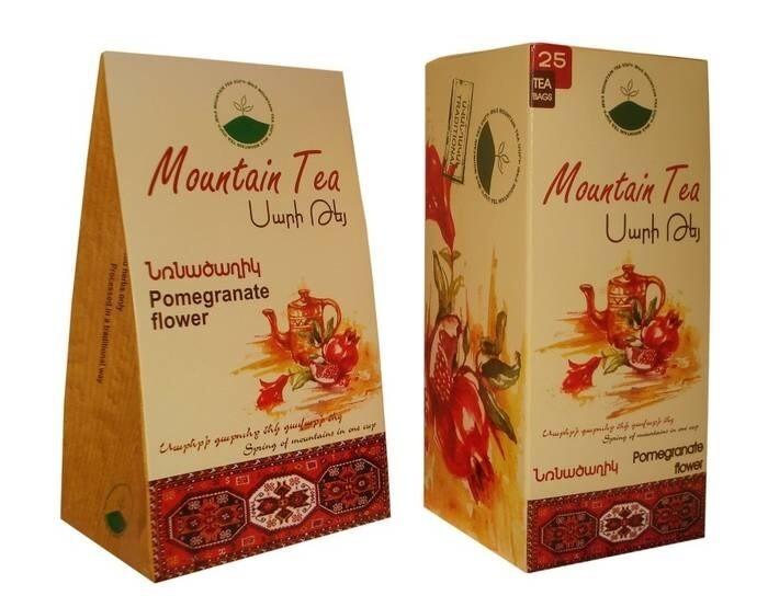 LOGO_Herbal Tea Pomegranate Flower