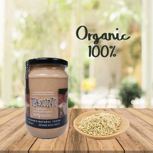 LOGO_Organic Tahini (sesame paste)