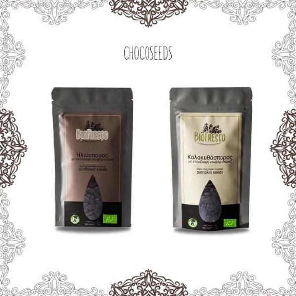 LOGO_Choco Seeds